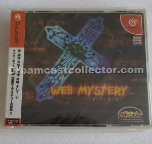 T-39501M Web Mystery: Yochi Yume o Kenru Neko Front