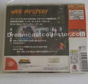 T-39501M Web Mystery: Yochi Yume o Kenru Neko back
