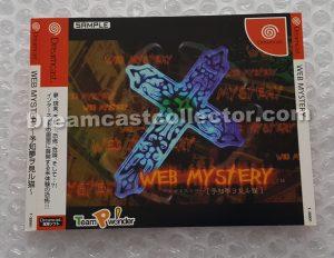 SAMPLE T-39501M Web Mystery: Yochi Yume o Kenru Neko front