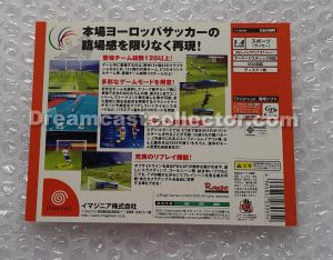 SAMPLE T-15006M Super Euro Soccer 2000 back