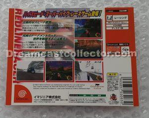 SAMPLE T-15002M RedLine Racer back