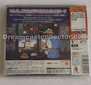 T-41802M Boku Doraemon back