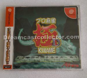 T-16801M Pro Mahjong Kiwame D front