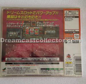 T-20502M Pachi-Slot Teiou: Dream Slot Olympia SP Back