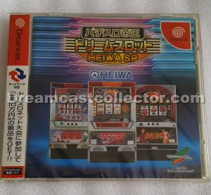 T-20501M Pachi-Slot Teiou: Dream Slot – Heiwa SP front