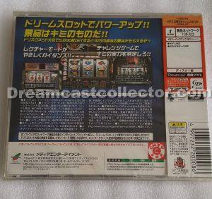 T-20501M Pachi-Slot Teiou: Dream Slot – Heiwa SP back