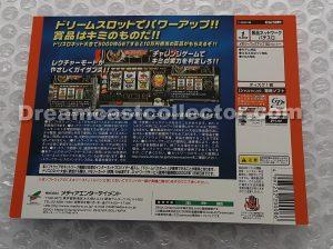 SAMPLE T-20501M Pachi-Slot Teiou: Dream Slot – Heiwa SP back