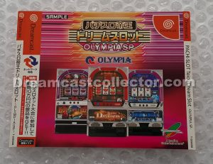 SAMPLE T-20502M Pachi-Slot Teiou: Dream Slot Olympia SP front
