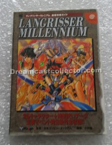 Langrisser Millennium Strongest Capture Guide front