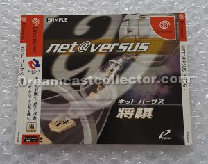 SAMPLE T-45702M Net@Versus: Shogi front