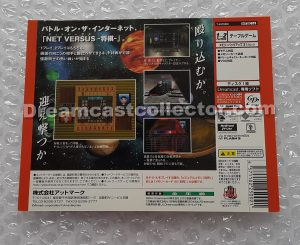SAMPLE T-45702M Net@Versus: Shogi back