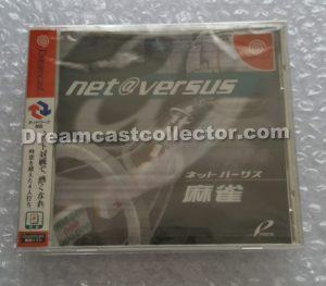 T-45701M Net Versus Mahjong front
