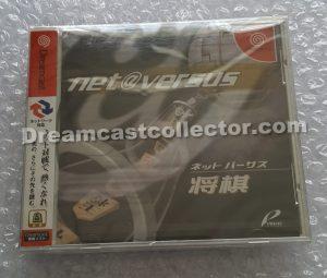 T-45702M Net Versus Shogi front