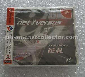 T-45704M Net Versus Hanafuda front