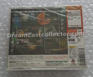 T-45704M Net Versus Hanafuda back