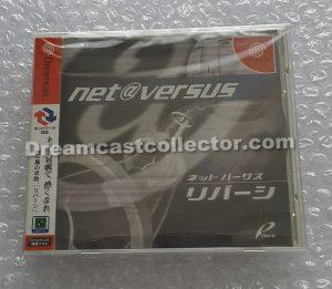 T-45707M Net Versus Reversi front