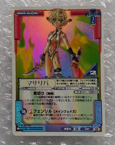 Masaripa trading card front