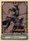 'Gladiator' (C) Katsura Terda (C) Media Factory Co., Ltd