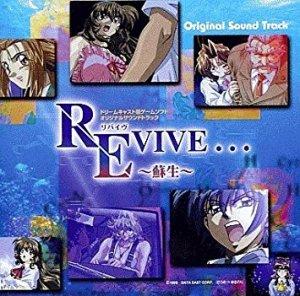 REVIVE・・・ ~蘇生~ Original Sound Track