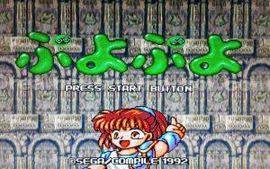 ぷよぷよ (PUYO PUYO) © SEGA/COMPILE 1992