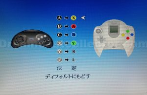 Controller configuration options