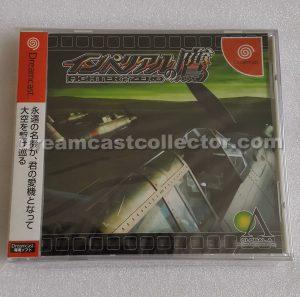 T-43501Mンペリアルの鷹 FIGHTER OF ZERO Front