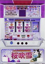 大江戸桜吹雪2© HEWIA © Olympia Image from 懐かしのぱちすろ名機列伝xxΣ blog