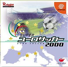 Super Euro Soccer logo © Imagineer Co., Ltd