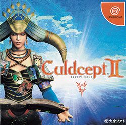 Culdcept II package artwork ©Omiya Soft All Rights Reserved.