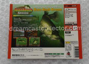 SAMPLE T-5801MBassRush Dream ~ECOGEAR PowerWorm Championship~ Back