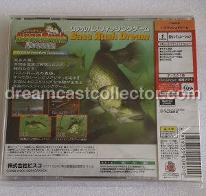 T-5801MBassRush Dream ~ECOGEAR PowerWorm Championship~ Back