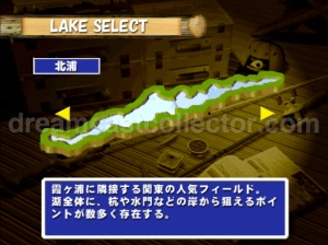 Bass Rush Dream ~Eco Gear PowerWorm Championship ©2000 Visco Corporation The lake selection screen of which theres three initially to chose from. ©2018 image by dreamcastcollector