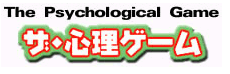 The Psychological Game logo. ©2001 VISIT