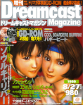 The Dreamcast Magazine's front cover that contained two trials one of which was Cool Boarders Burrrn! ©1999 Softbank Publishing,Inc All Rights Reserved.