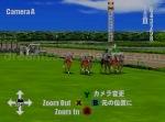 Yume Baken '99 Internet's simulated race mode. © 1999 Shangri-La