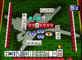 An example of the gameplay featured in JAHMONG. ©2000 VISIT