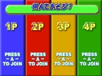 The Psychological Game has three multiplayer games which support up to four players. ©2001