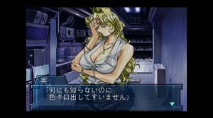 Reiko Takano is a rather aloof character you encounter later on in the story. ©1999 DATA EAST CORP. ©うめつゆきのり
