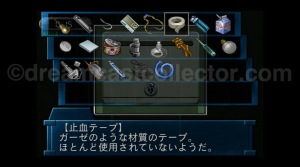 The various Items you find in REVIVE... 〜Resuscitation〜 are stored in you inventory. ©1999 DATA EAST CORP. ©うめつゆきのり