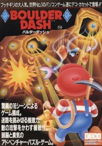 Boulder Dash DECO arcade flyer. © 1985 DATA EAST CORPORATION