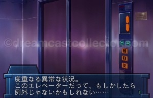 Unlocking the lift enables you to access parts of the research institute that are initially sealed off. ©1999 DATA EAST CORP. ©うめつゆきのり