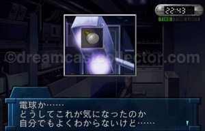One thing i appreciate is the game leaves you to your own devices when exploring. This does however mean that it's easy to sometimes overlook items. ©1999 DATA EAST CORP. ©うめつゆきのり