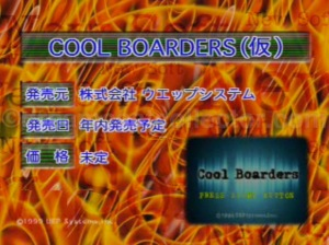 The non-playable video trial of Cool Boarders (Tentative) that was featured on the Dreamcast Express Vol.2 disc. Notice the early title screen which is completely different from the final retail version. ©1999 UEP SYSTEMS,Inc / ©1999 SEGA
