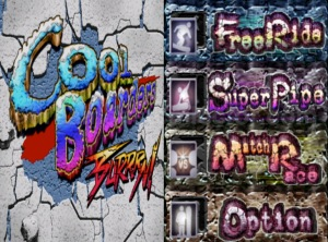Cool Boarders Burrrn! Main menu screen ©1999 UEP SYSTEMS,Inc