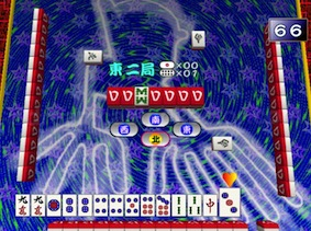 As i've established i'm barely at a novice level when attempting to play Mahjong in general. I do think the audio-visual presentation of JAHMONG is among the best if found amongst the examples of the genre on the Dreamcast. ©2000 VISIT