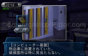 After completing the puzzle in the server room you can now power the lift which allows access to the rest of the research facility. ©1999 DATA EAST CORP. ©うめつゆきのり