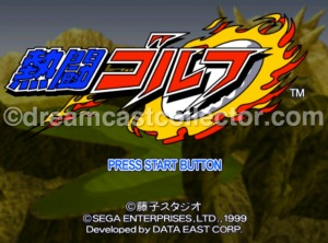 熱闘ゴルフ original version. While the logo never changed this title screen might not familiar if you've played the game. Important to notice DATA EAST CORP which is in english and the copyright date which in the released version is © 2000. ©藤子スタジオ ©SEGA ENTERPRISES,LTD.,2000 ©せがた三四郎後援会