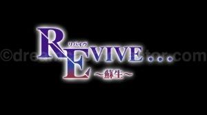 REVIVE… 〜Resuscitation〜 title screen. ©1999 DATA EAST CORP. ©うめつゆきのり