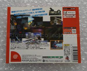 HDR-0004 ジェネレーションズ back