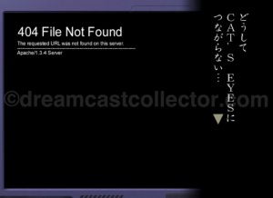 Another nice touch employed by the game is only being able to access the CAT'S Eyes website when the game wants you to otherwise you get this screen. © Mebius Co.,Ltd